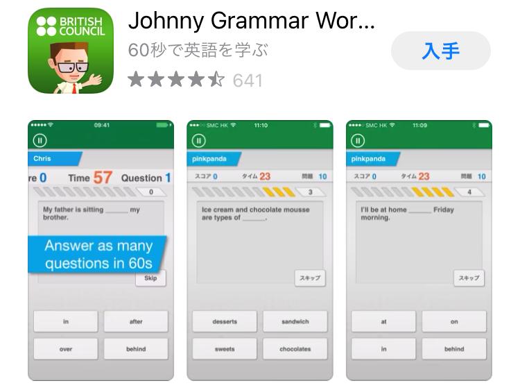 Jonny Grammar word Challenge