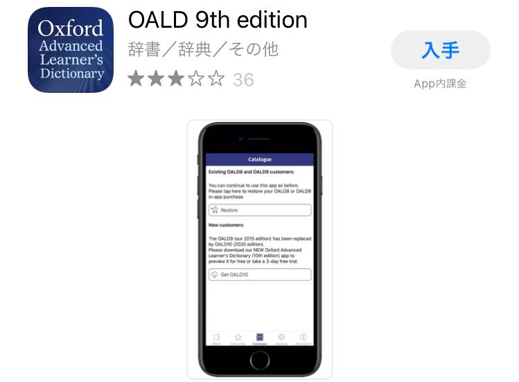 OALD 9th edition