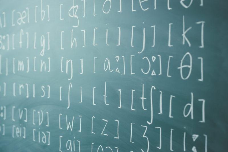 母音の発音の学習方法