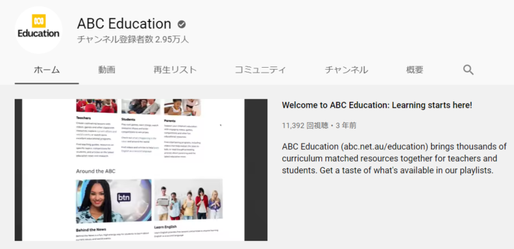 ABC Learn English
