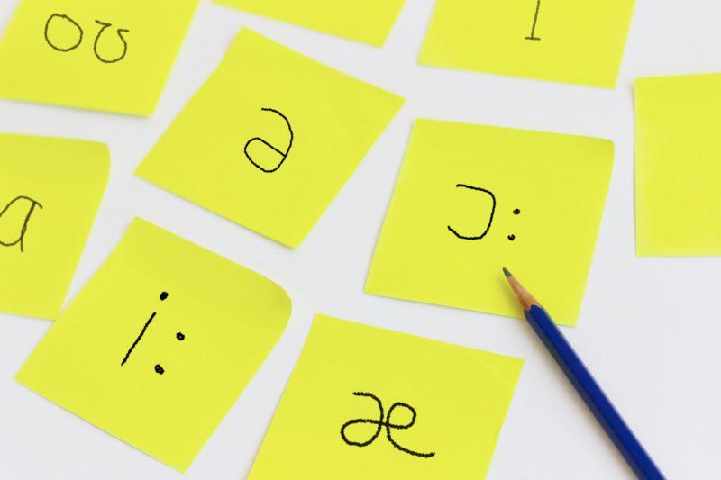 英語の発音記号