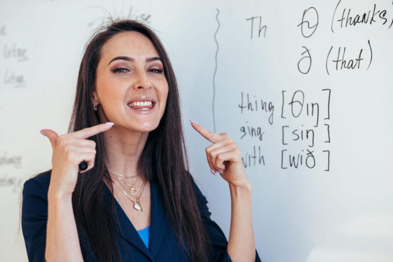 英語の母音:発音記号と発音の仕方